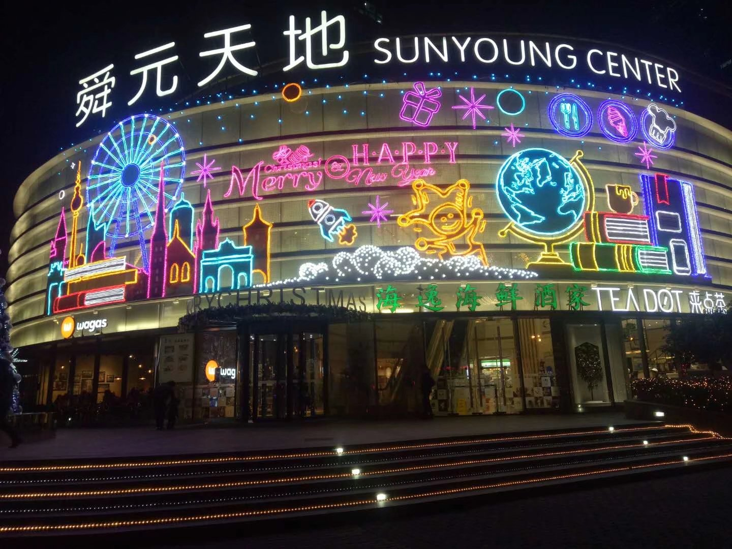 In 2016, the company's LED lighting project provides products for many enterprises (gait, outlets, tianhong, wanda).