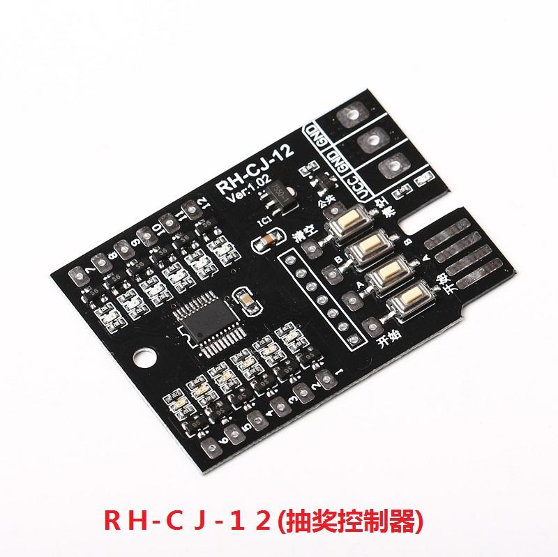 RH-CJ-12