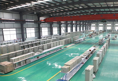 2016年公司总部工厂投入使用