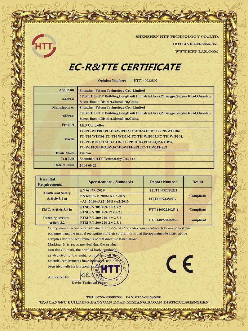 CE 认证证书