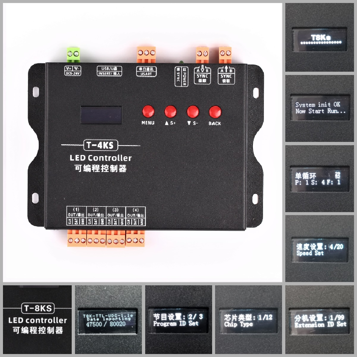 T4Ks(4口 LED可编程控制器)ballbet贝博靠谱吗-贝博-ballbet靠谱吗V1.0
